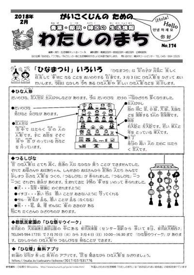 atsumi1802のサムネイル