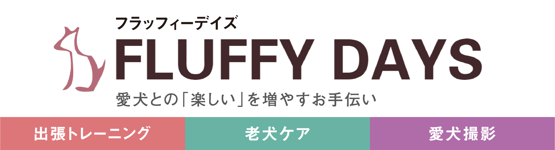 FLUFFY DAYS